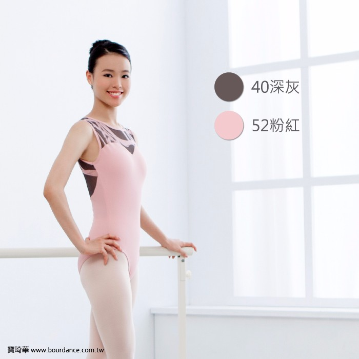 Women pattern mesh slit back dance ballet leotard