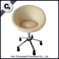 Soft leather egg chair used for bar furniture