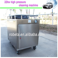 32kw touchless high pressure automatic steam car wash machine price