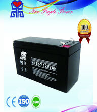 battery price 12v 7ah sealed AGM lead-acid maintenace free ups battery