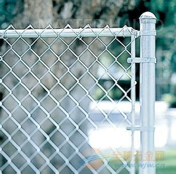 Strong Chain Link Fence