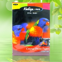 China factory inkjet photo paper high glossy photo paper