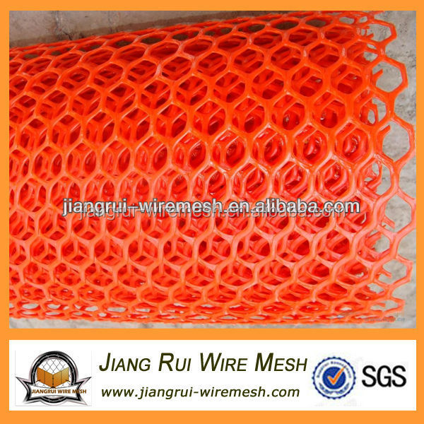 2017 hot sales High quality super plastic flat net made in China