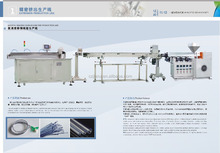 medical infusion tube extruder machine line(ISO9001:2000,CE, 2015 new design)