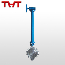 worm gear operated wafer long extended stem butterfly valve