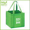 High Quality Best selling eco-friendly non woven tote wine bag