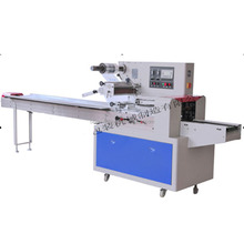 hot sale machine tea seed powder filling and packing machine automatic multifunction horizontal pillow packing machine for food