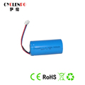 3.2V 5000mah 32650 recharge golden power lifepo4 battery cell