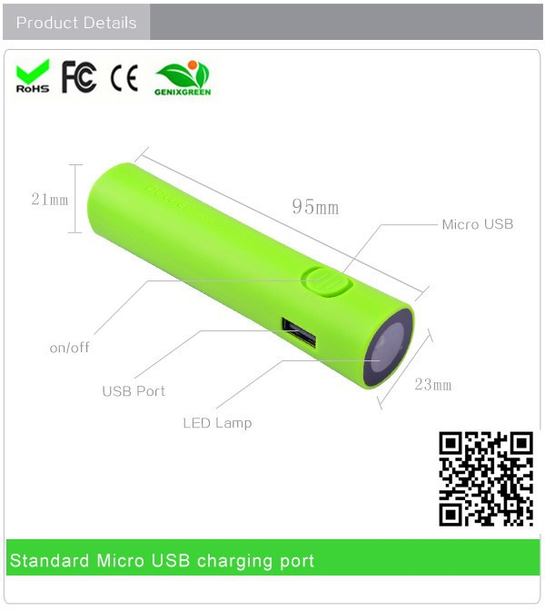 2600mah cylinder cell phone charger mobile power bank portable charger with led flashlight
