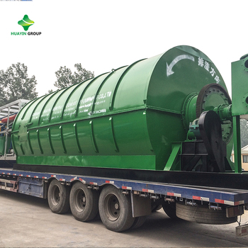 Small capacity Convert waste to power waste to oil recycling machine
