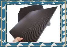 CNC cut semi-glossy 3k CFRP sheet/ plate/ laminate, carbon fiber parts for RC toys, kites, model, hobby