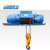 CD MD Wire Rope Electric Hoist 5t
