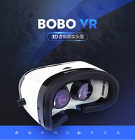 ROCK brand virtual reality glasses head mount cardboard 3d bobo vr box
