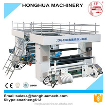 Paper cutter/cutting machine