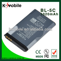 Super start cell phone battery BL 5C BL-5C battery for Nokia 2700C 2730c