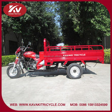 Fashion China three wheel motorcycle rickshaw tricycle