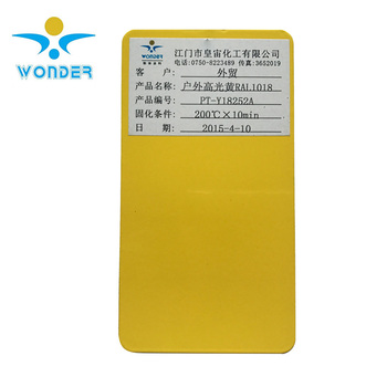 Hot sale & high quality smooth glossy yellow powder coating