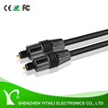 Digital Audio Optical Fiber Optic Toslink Cable, metallic shell connector, black cable