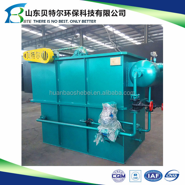 5CBM/hour small DAF, oily wastewater treatment machine used dairy wastwater treatment