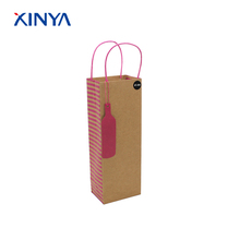 2017 wholesale high quality gift wine bottle paper bags