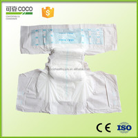 Printed Wet Indicator Anti -Leak Adult Diaper Nurse Adult Baby For Wholesale