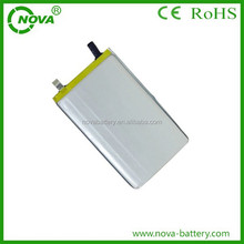 2100mah polymer 5v output lithum rechargeable lipo battery