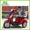 Elderly 48v 500w trikes three wheels e tricycle for the disabled scooter with 30km/h