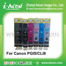 Compatible ink cartridge for CANON PGI5/CLI8 (IP4200)