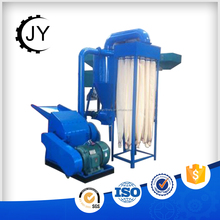 2016 Top! Small Feed Grinder Wood Hammer Mill