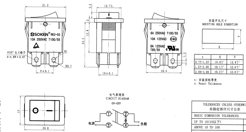 soken rohs dpst on 4pin kema mini illuminated rocker switch for electrical appliances t85