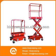 Small skyjack electric hydraulic scissor lift for warehouse