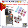 YB-150F Automatic 5-200g baby milk powder Packing Machine/0086--13761232185