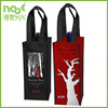 Fashion design one bottle wine non woven tote bag