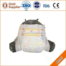 sunny baby diaper diaper baby cloth baby diaper manufacturers in china