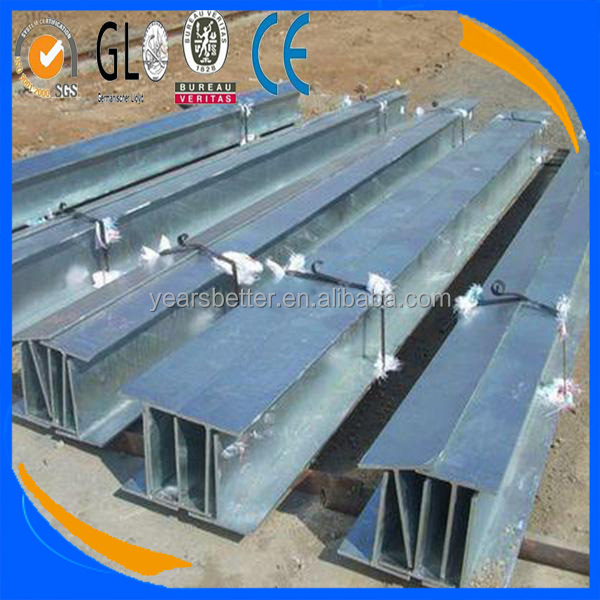 steel T beam size/ construction T shape steel bar/ T beam price list