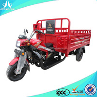 2014 China cargo three-wheel motorcycle for sale