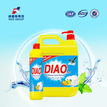 DIAO Kitchen Use Detergent Dishwash Liquid