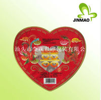 Large plastic Heart shapes package bag
