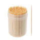 Bamboo Wooden Toothpicks Round Toothpick with Storage Box