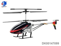 Skylark Digital Proportional 2.4G RC Helicopter U13