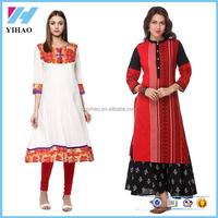 Indian New Fashion Clothing Kurta Designs For Women