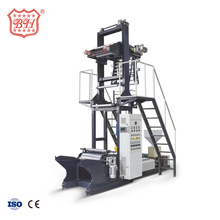 Baihao 11KW Mini Stretch Plastic HDPE LDPE Extruder Agriculture Film Blowing Machine