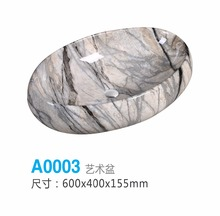 2017 new color alone wash basin, imitation marble