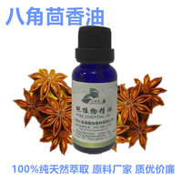 100 Natural Aniseed Star Essential Oil