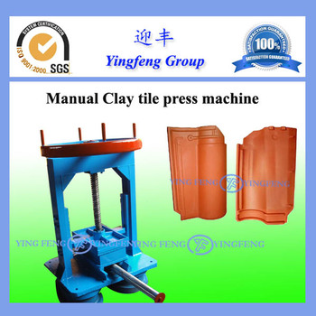 Cheap no need electricty power!! Manual operatioin clay tile making machine