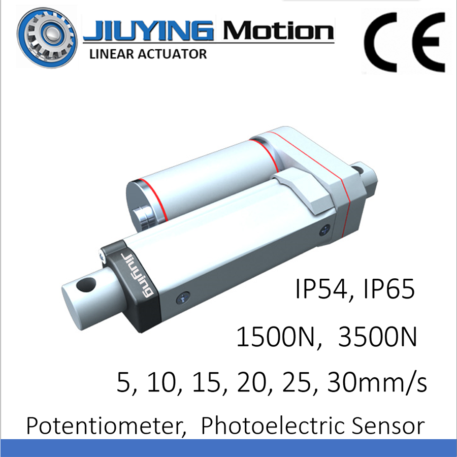 industrial window opener linear actuator