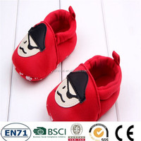 New fashion style hot selling high quality New fashion style hot selling baby/made in china