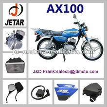 AX100 motorcycle parts China