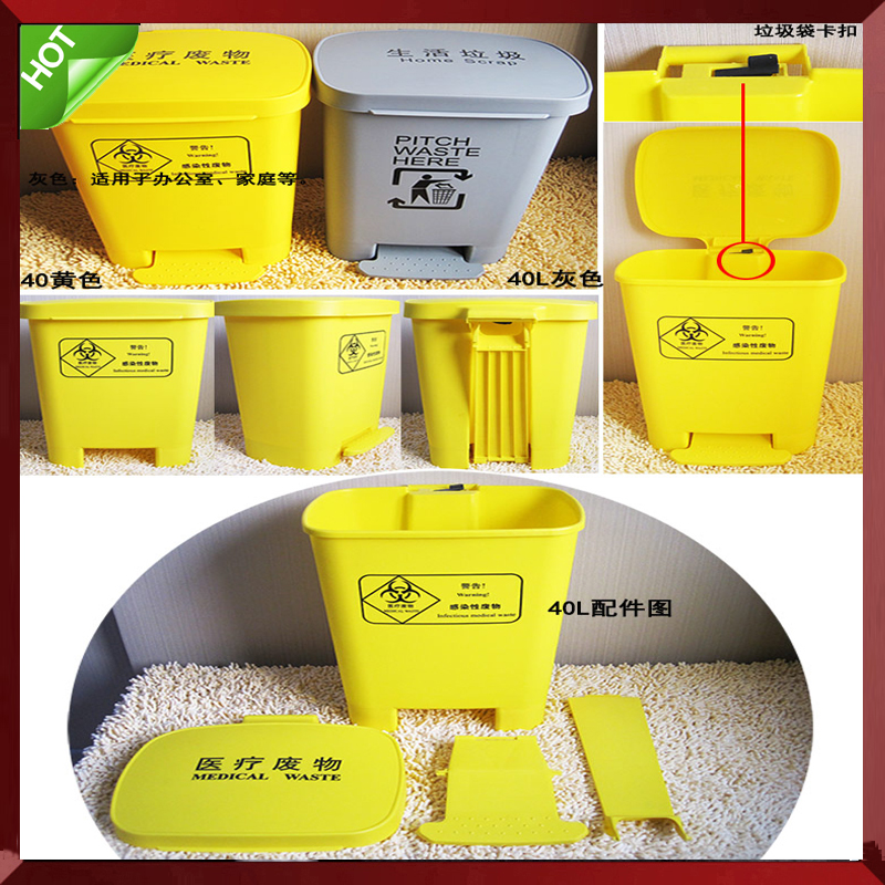 Plastic Recycling Medical Waste Container