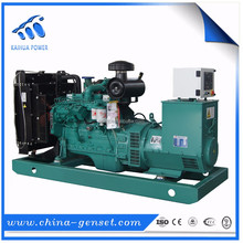 CE approved 80kva/64kw magnetic motor generator price for sale by cummins 6BT5.9-G2 diesel genset